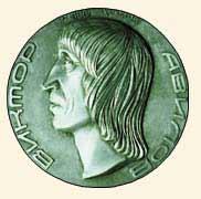 Медаль работы А.Антипина